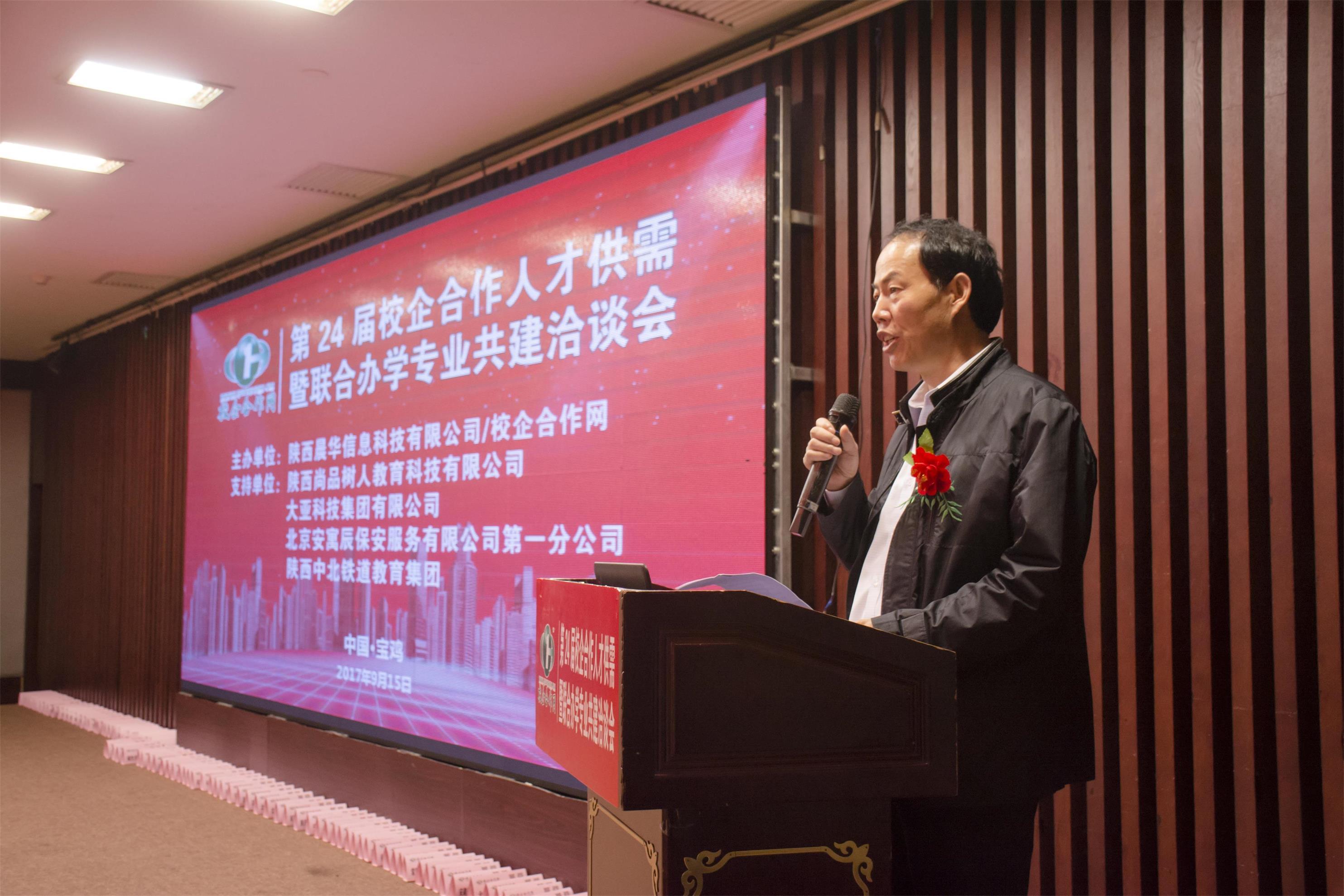 宝鸡市教育党组成员、副局长王伟波...